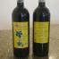 vino di valtellina
